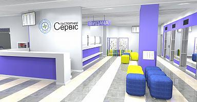 25-го квітня— відкриття оновленого «Паспортного сервісу» вЛуцьку